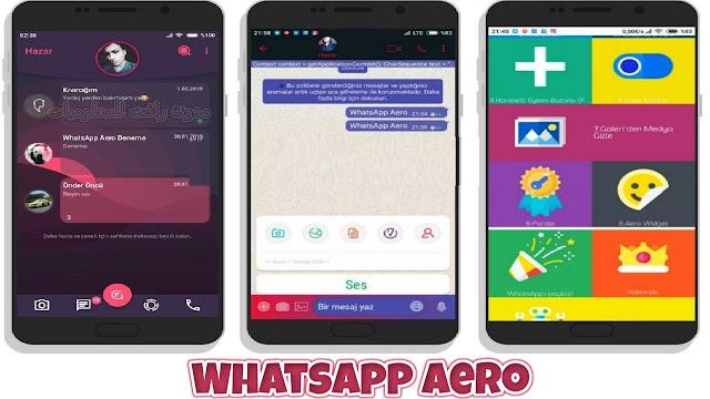 تنزيل واتساب ايرو WhatsApp Aero 2021 احدث اصدار ضد الحظر