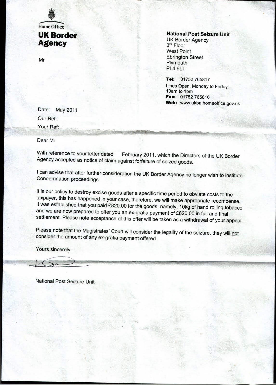 Ukba application acknowledgement letter