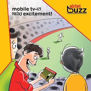 বাংলাদেশ-জিম্বাবুয়ের-টানটান-উত্তেজনাপূর্ণ-Live-ম্যাচ-দেখো-airtel-mobile-TV-তে-daily-Pack-মাত্র-৮.২৯-টাকায়