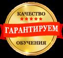 Курсы английского языка для Детей Одесса Таирово Черемушки поселок Котовского Малиновский Приморский район