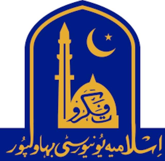 The Islamia University of Bahawalpur IUB MA Private Frist Annual & Supplementary Examination Results Announced