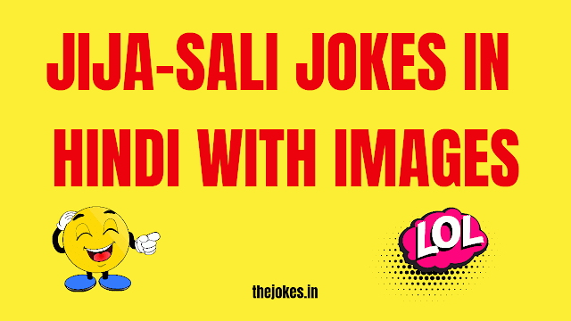 Jija sali jokes in hindi-Jija sali jokes images