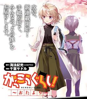 School-Live! manga