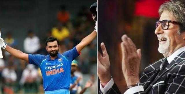 पाकिस्तानी बल्लेबाजो पर दिए रोहित शर्मा के दिया जवाब, बिग बी हुए इम्प्रेस