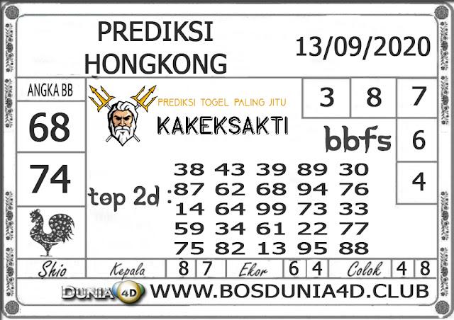Prediksi Togel HONGKONG DUNIA4D 13 SEPTEMBER 2020