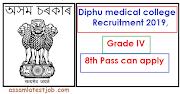 Diphu medical college recruitment 2019, Grade IV, Apply Online through www.dme.assam.gov.in