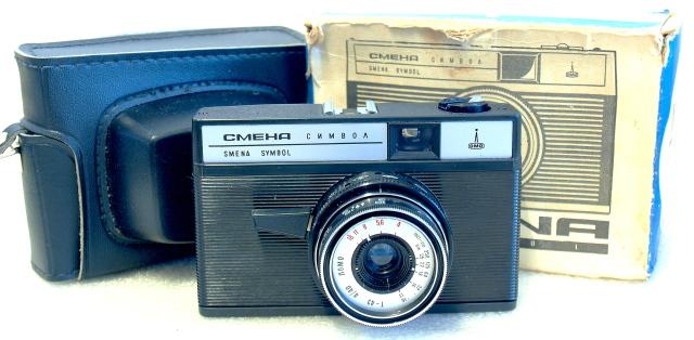 Smena Symbol, Camera set