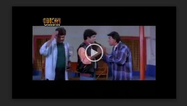 চোরে-চোরে মাসতুতো ভাই ফুল মুভি   Chore Chore Mastuto Bhai (2005) Bengali Full HD Movie Download or Watch