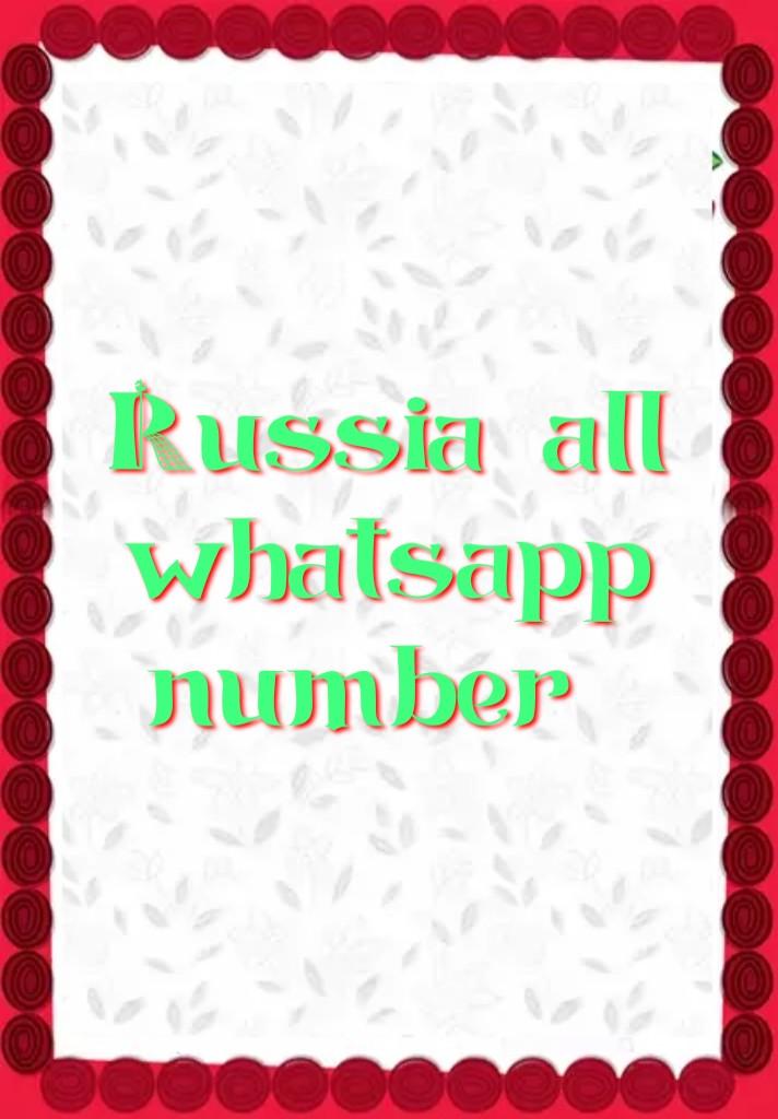 Russia girl whatsapp number 2021, Girl whatsapp number list, russia single ladies whatsapp numbers, russia girl whatsapp number Facebook, russia girl whatsapp number 2021, russia Girl WhatsApp Group Link 2021, russia School Girl Facebook id, russia single ladies whatsapp numbers, russia WhatsApp group link, russia whatsapp number girl, russia whatsapp group,