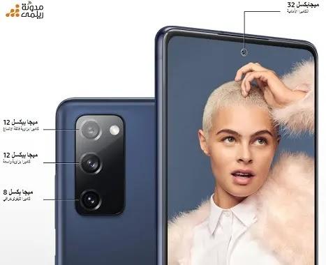 السعر الرسمي والمواصفات الكاملة لهاتف Samsung Galaxy S20 FE