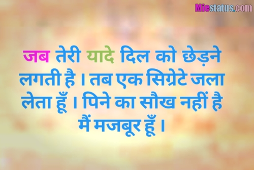 hindi poetry on love