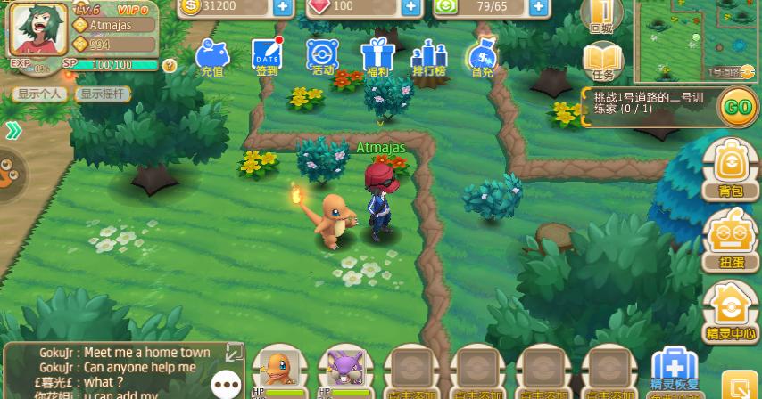 Pokemon auf dein Android Gerät bekommen – …