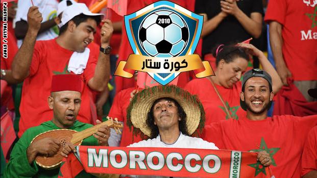 جدول مباريات المغرب في كأس العالم 2018