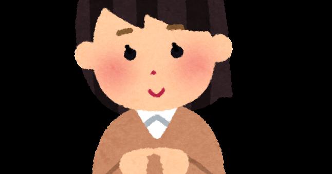 内気な子供のイラスト(女の子) | かわいいフリー素材集 いらすとや