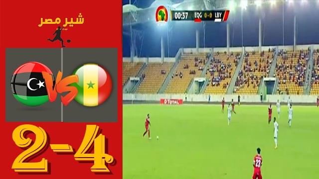 مباراة ليبيا ضد غينيا - مباريات تصفيات امم افريقيا - موعد مباراة ليبيا ضد غينيا اليوم
