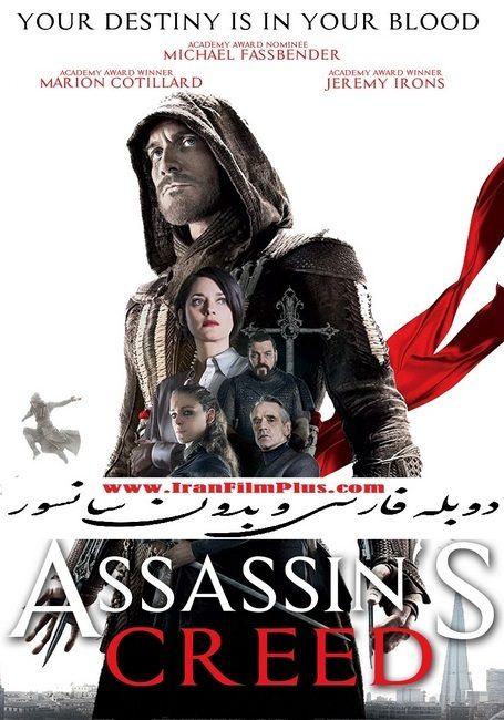 کیش یک آدمکش (2016) Assassin's Creed