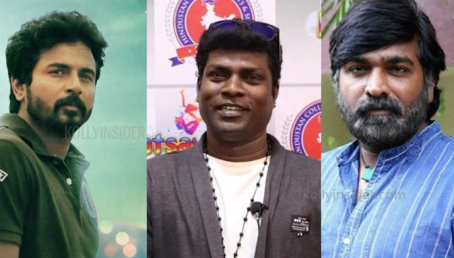 Vijay Sethupathi and Sivakarthikeyan's financial aid to Vadivel Balaji's family