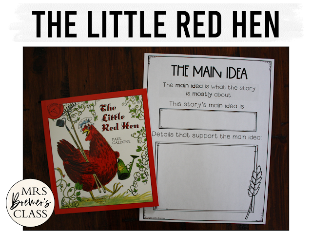 Little Red Hen book study literacy unit with Common Core aligned companion activities, class book, and craftivity for Kindergarten and First Grade