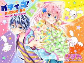 Buddy Go! de Minori Kurosaki
