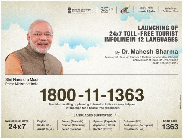 Toll-Free Tourist Infoline