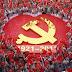 Κινα γιορτές για τα 100 Χρόνια Κομμουνισμού
