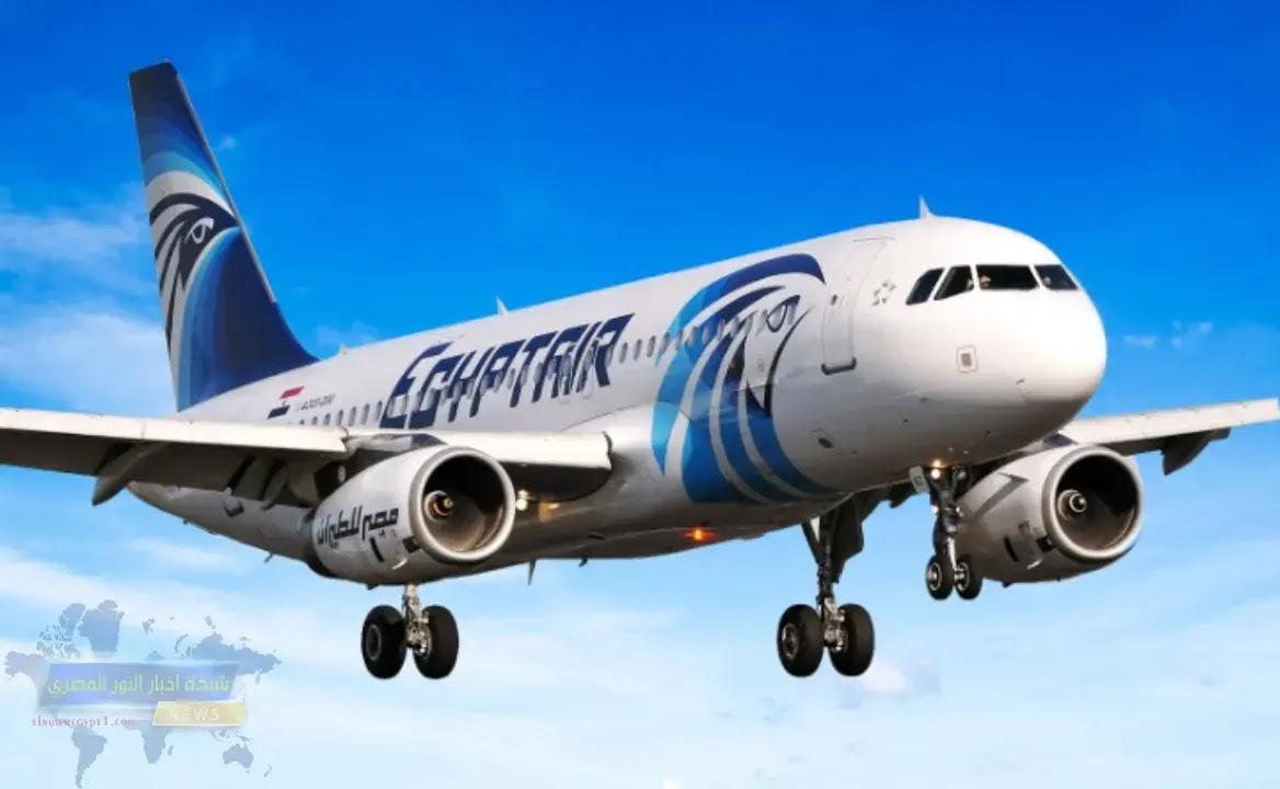 خبر ~ رفع حظر رحلات الطيران مصر عن قطر | مصر ترفع الحظر عن رحلات طيران قطر