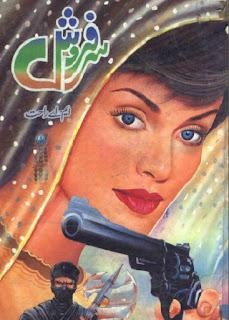 Sarfarosh Novel Complete By MA Rahat