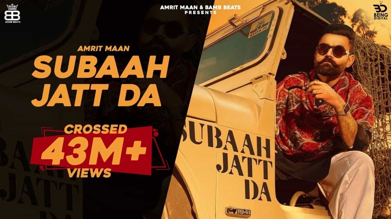 Subah Jatt Da Lyrics - Amrit Maan