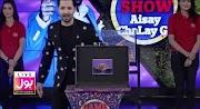 bol game show head office karachi  03200603473