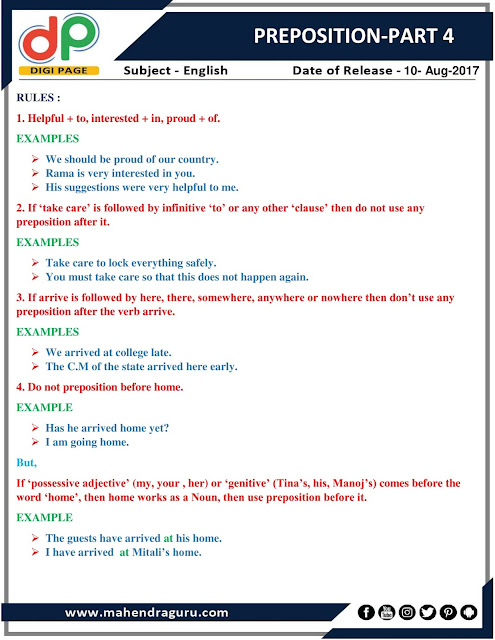 DP | Prepositions Part - 4 | 10 - Aug -17