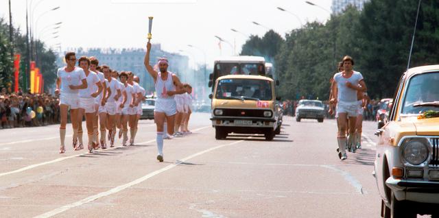 RAF Olimpiada 1980