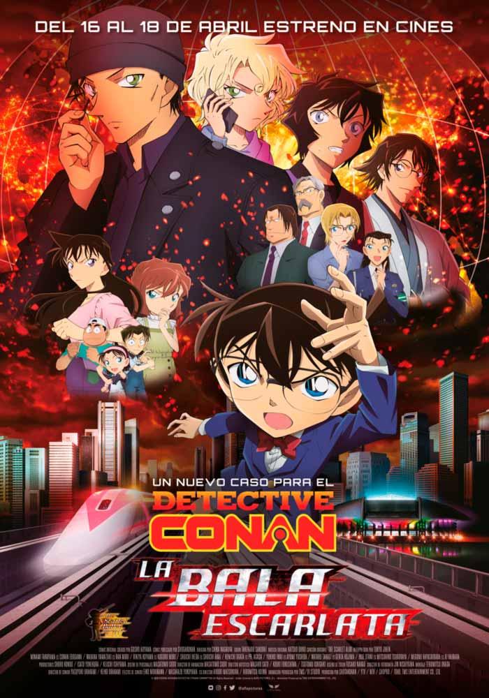 Detective Conan: La bala escarlata (Meitantei Conan: Hiiro no Dangan) anime film - Chika Nagaoka - Alfa Pictures - poster