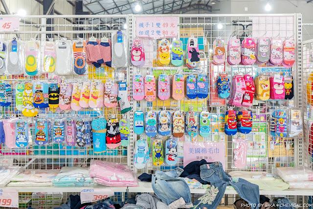MG 6359 - 熱血採訪|台中300坪超大玩具批發,小孩逛到不肯走!熟客更是衛生紙一箱一箱扛著走~