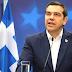 Τσίπρας: Στον αέρα το ντιμπέιτ των πολιτικών αρχηγών λόγω ΕΕ - Πως απαντούν γαλάζιες πηγές