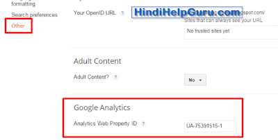 blog me analytics id kaha add kare ?