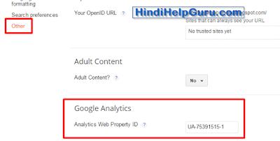 blog me analytics id kaha add kare ?