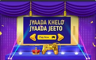 Flipkart Mobile Contest, Jyaada Khelo Jyaada Jeeto