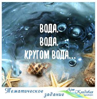http://art-kladovaya.blogspot.com/2018/07/108.html