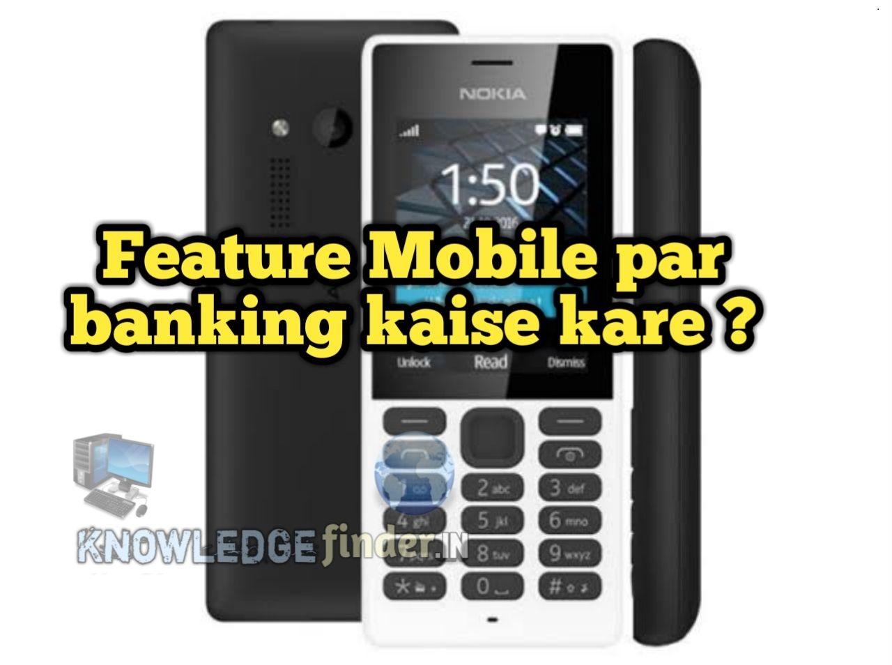 Feature Mobile par bhi banking kare