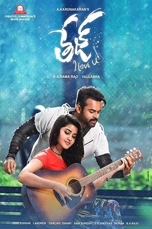 Supreme Khiladi 2 (2018) 999Mb Full Hindi Dubbed Movie Download 720p HDRip thumbnail
