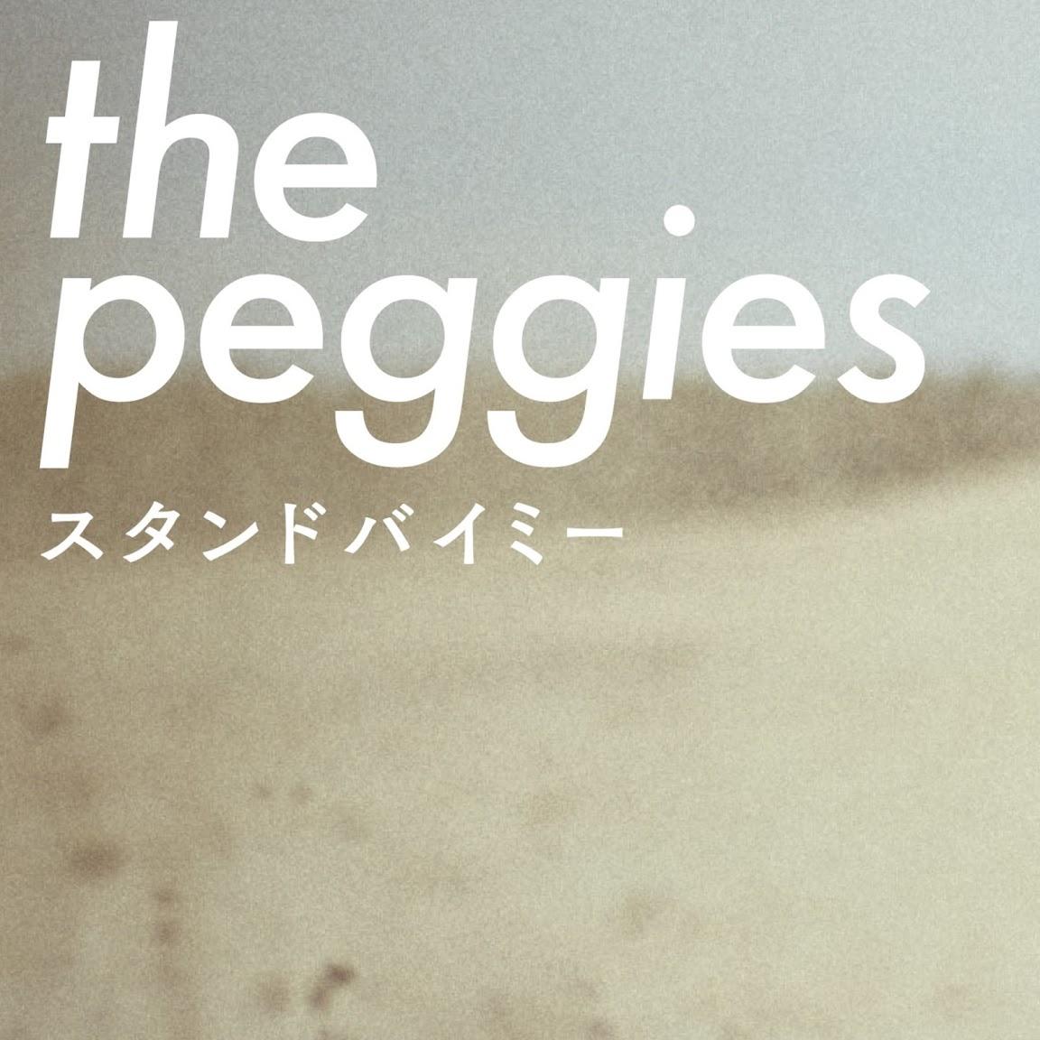 """""""Isekai Girls Talk"""" byYumi Hara,Sora Amamiya,Rie Takahashi, &Aoi Yūki(Isekai Quartet) ED Cover Art"""