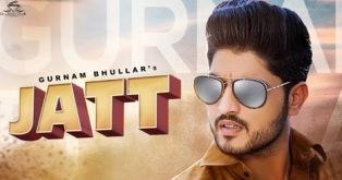 JATT Lyrics - Gurnam Bhullar