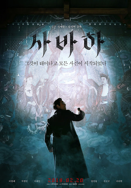 Sinopsis Svaha: The Sixth Finger (2019) - Film Korea