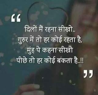 romantic status download,romantic status download hindi