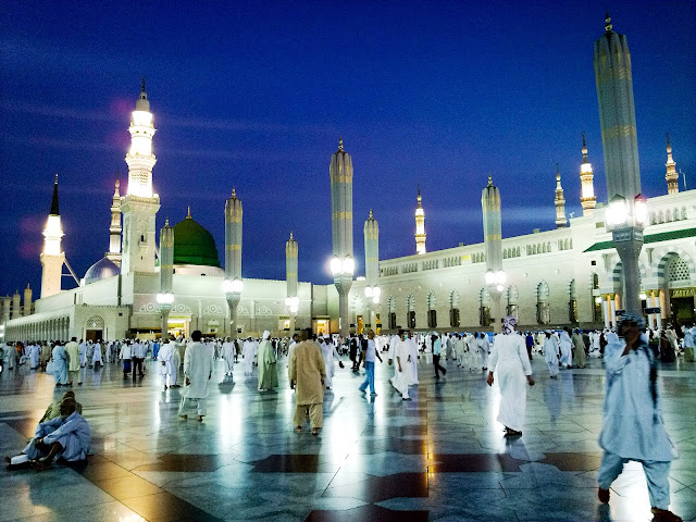 Kepemilikan dalam Islam