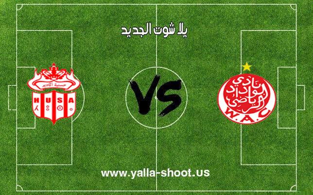 اهداف مباراة الوداد الرياضي وحسنية اكادير اليوم 26-12-2018 الدوري المغربي