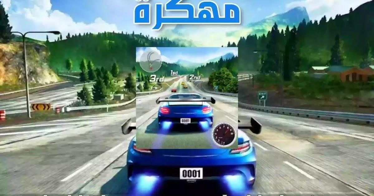 تحميل لعبة turbo racing 3d مهكرة للاندرويد