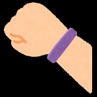 シリコンバンドのイラスト(紫)