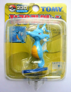 Kingdra Pokemon figure Tomy Monster Collection yellow package series