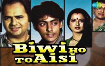 Film Biwi Ho To Aisi